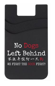 wallet No Dogs Left Behind